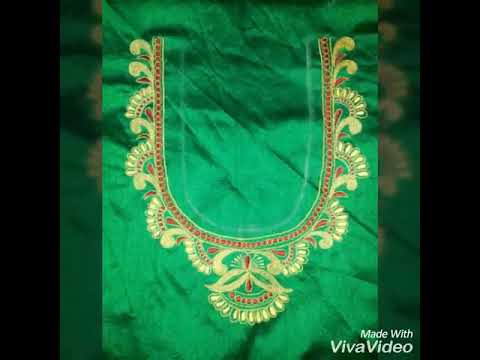 Machine Embroidery Tutorial 17 For Latest Blouse Neck Designs Youtube
