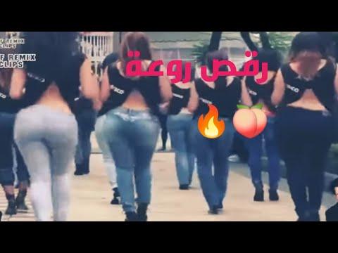 Download Rif remix clips