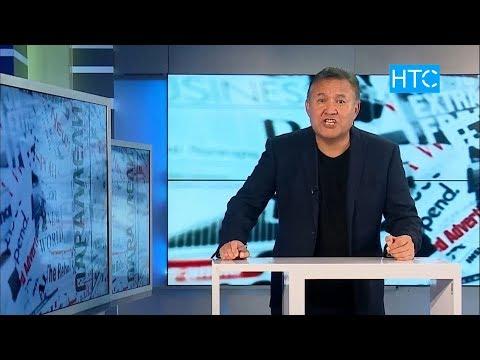 Последние новости Кыргызстана / Параллели / НТС