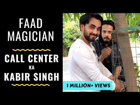 faad magician- call center ka kabir singh | rj abhinav