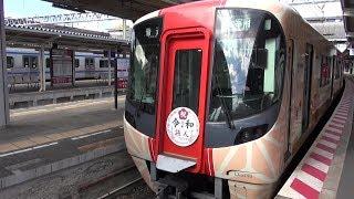 大宰府観光列車「旅人 たびと」新元号「令和」ヘッドマークをつけて運行中