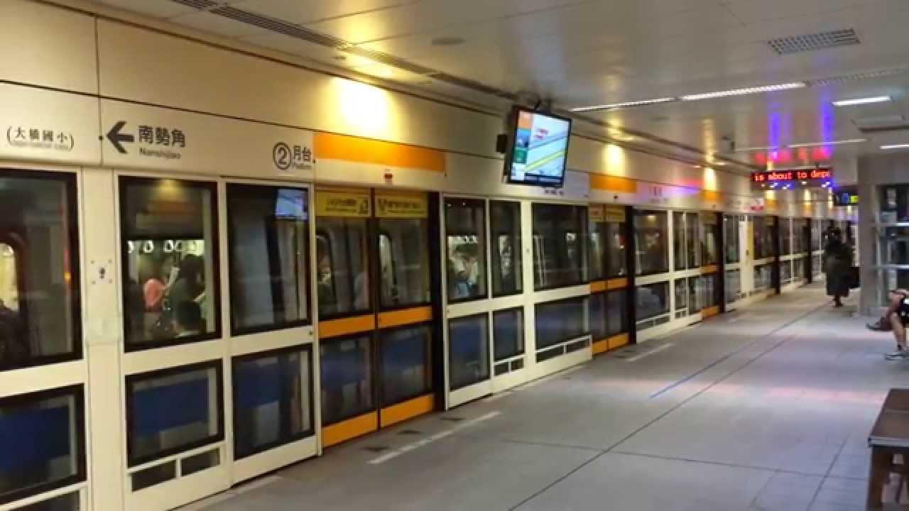 【臺灣】 臺北捷運(MRT)中和新蘆線(4號線) 大橋頭駅 Taipei ...