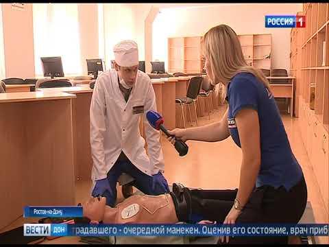 Первая на юге России аккредитация онкологов в Ростовском онкоинституте 24 07 19   Вести Дон