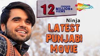 Ninja New Movie (full Movie) | Latest Punjabi Movie  | New Punjabi Movie