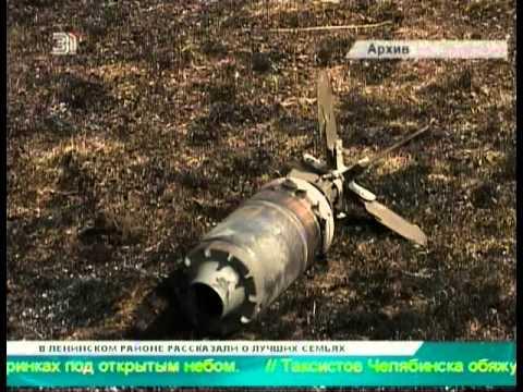 На Чебаркульской базе отдыха найдены военные снаряды