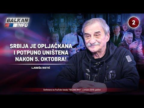 INTERVJU: Ljubiša Ristić - Srbija je opljačkana i potpuno uništena nakon petog oktobra! (13.1.2019)