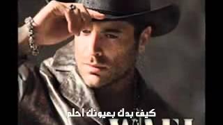 وائل كفوري _ بيحن مع الكلمات - ( هــدوء يـبعثرني)