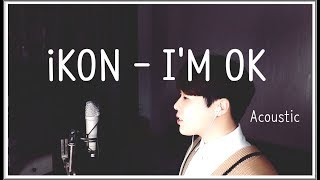 (Acoustic)iKON - I'M OK ( cover by ELIIT )