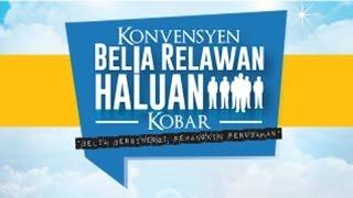 Trailer Konvensyen Belia Relawan HALUAN 2013
