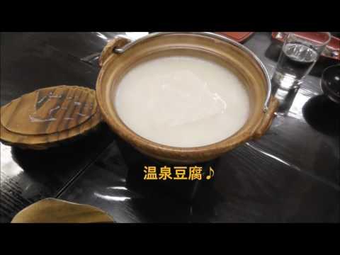 佐賀・嬉野悠然の宿東海での食事☆20170325