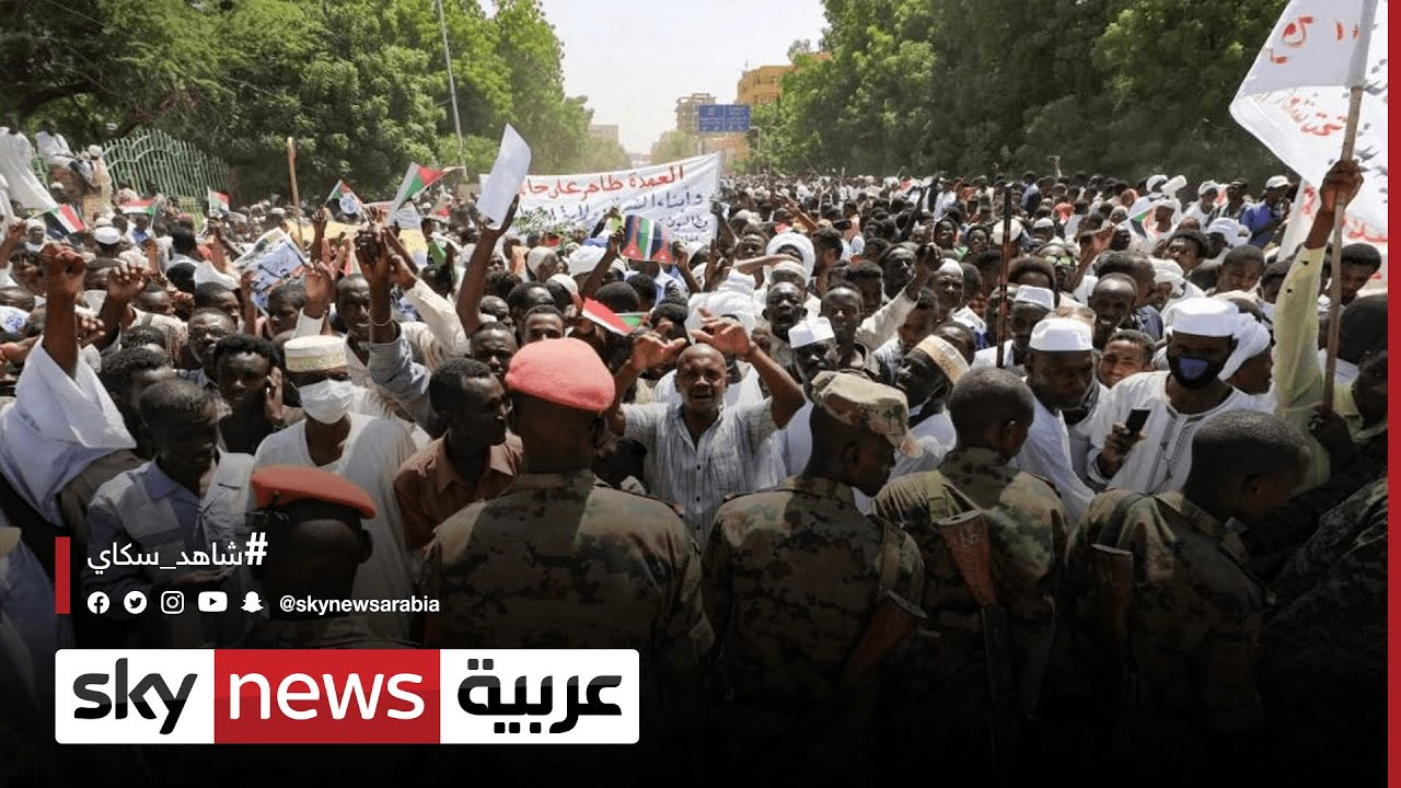 السودان.. الشرطة تفرق محتجين حاولوا اختراق طوق أمني حول مقر رئاسة | #مراسلو_سكاي  - نشر قبل 1 ساعة