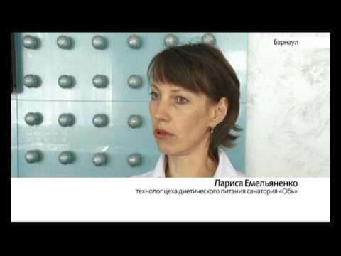 Медики барнаульского санатория «Обь» прописывают своим пациентам пробиотикотерапию