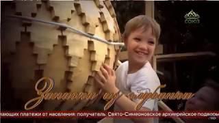 2018 09 15 «Село Старое Киркино» Документальный фильм