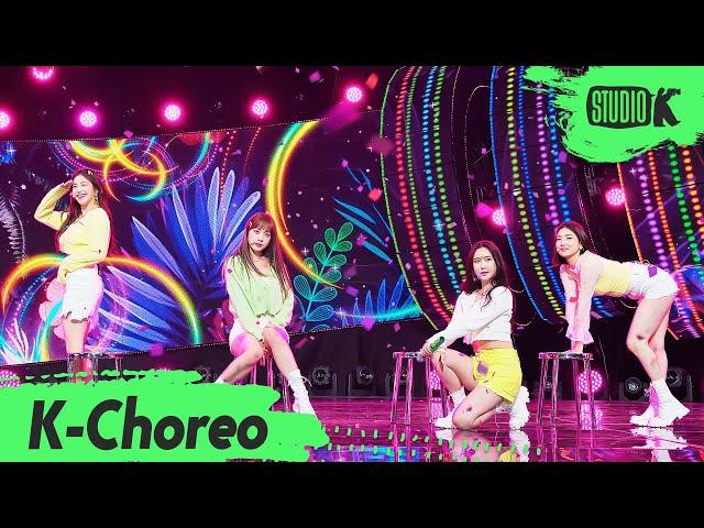 [K-Choreo 8K] 브레이브걸스 직캠 '롤린 (Rollin')' (Brave Girls Choreography) l @MusicBank 210312