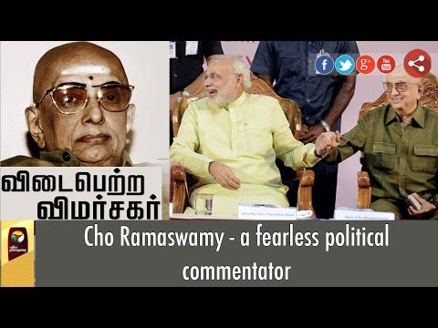 Cho Ramaswamy - a fearless political commentator
