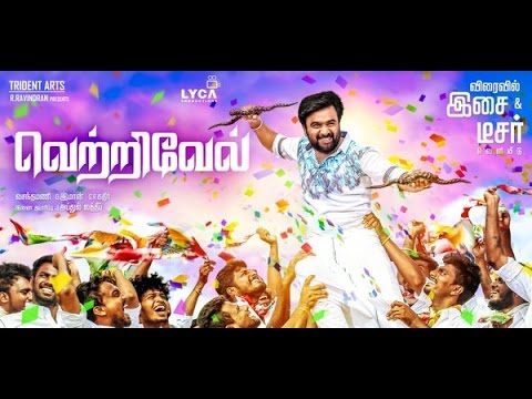 Vetrivel first look poster | Sasikumar | D...