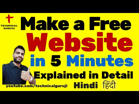 How to create a website for free in india