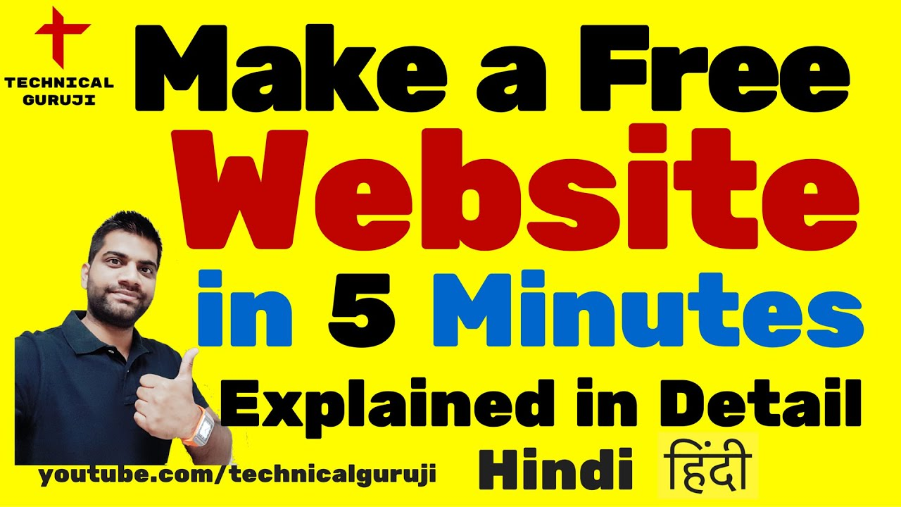 [Hindi/Urdu] How to make a Free Website in 5 Mins | Explained in Detail