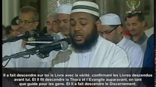 Sourate Imran verset 1-74 - Abdul Muttalib Ibn 'Achoura, taraweeh 2015
