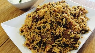 Lubia Pulao Recipe, Lobia Polo Video, Persian Rice Recipe, Lamb Lubia Polo, One pot Rice recipe