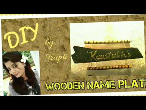 D.I.Y. Wooden Name Plate