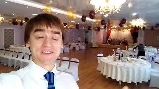 Свадьбы 2018 года! Скидки за раннее бронирование даты! тамада в Омске А.Марков