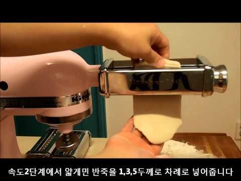 [바지락쌀칼국수] CLAM KALGUKSU
