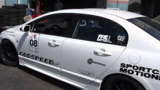 2007 Honda Civic SI Dyno Run Thumbnail