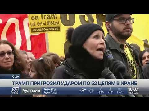 Выпуск новостей 10:00 от 05.01.2020