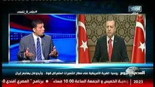 روسيا: الضربة الأمريكية على مطار الشعيرات استعراض قوة.. وأردوغان يهاجم إيران