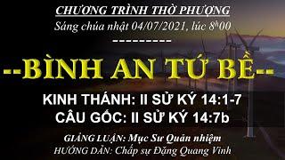 HTTL BẾN GỖ -  Chương trình thờ phượng Chúa - 04/07/2021