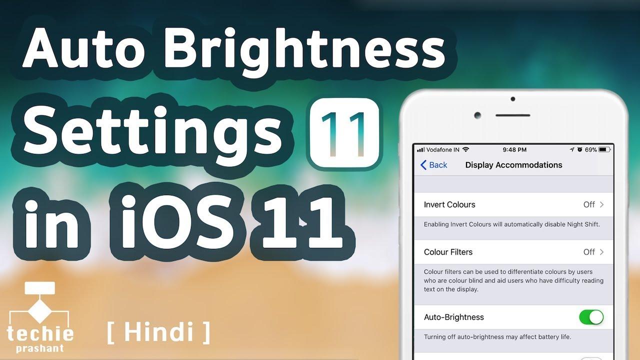 how to change auto brightness on iphone