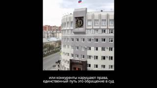 Арбитражный представитель в Магнитогорске - услуги юриста(, 2016-06-05T17:11:46.000Z)