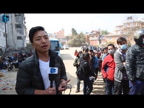 युएई दुतावासअघि जनताको कन्त विजोग, पुगेन कसैको ध्यान Trouble behind UAE embassy Nepal