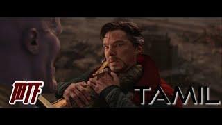 Infinity War: Doctor Strange vs Thanos In Tamil Marvel Tamil Fans