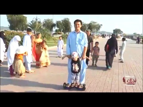 Awam Tak Rassai Episode-21 (Lake View Park Islamabad)