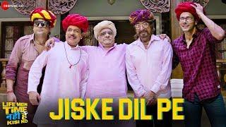 Jiske Dil Pe | Life Mein Time Nahi Hai Kisi Ko | Krushna Abhishek, Rajneesh Duggal & Yuvika C | Uvie
