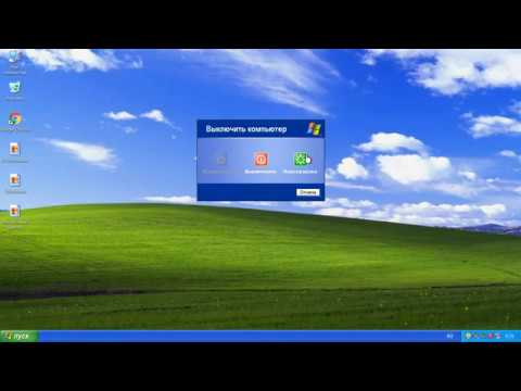 Как обновить C Windows XP до Windows 10