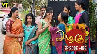 Azhagu - Tamil Serial | அழகு | Episode 496 | Sun TV Serials | 06 July 2019 | Revathy | VisionTime