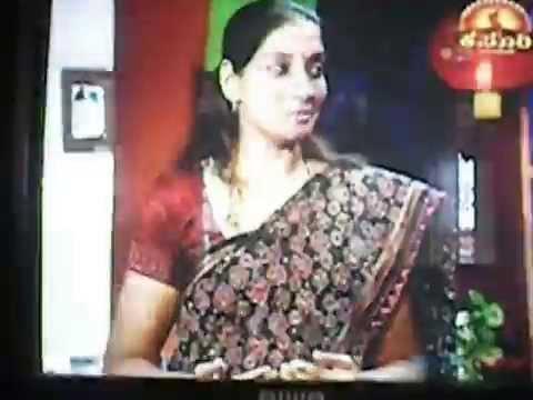Vidya G P