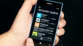 Скачать Nokia Lumia 520 видеообзор от IXBT Com