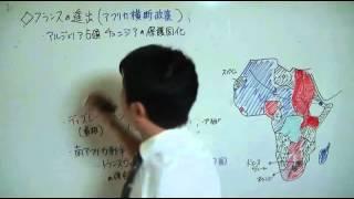 147 列強のアフリカ分割(教科書315)世界史20話プロジェクト第15話