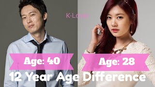 Video Because This Is My First Life Cast Age Difference download MP3, 3GP, MP4, WEBM, AVI, FLV September 2018