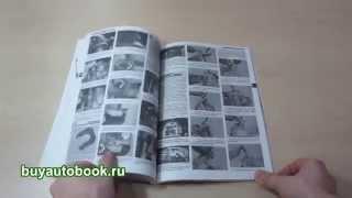 Руководство по ремонту Mitsubishi Lancer X(, 2014-04-22T08:27:28.000Z)