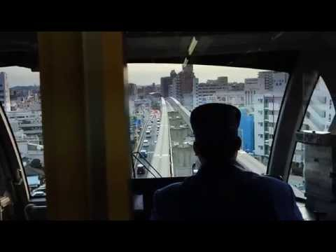 En monorail, Naha, Okinawa- février 2015