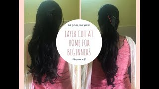 Layer cut at home | Cut your own layers-Indian |Beginners guide for hair cut at home | Amullya Vlogs
