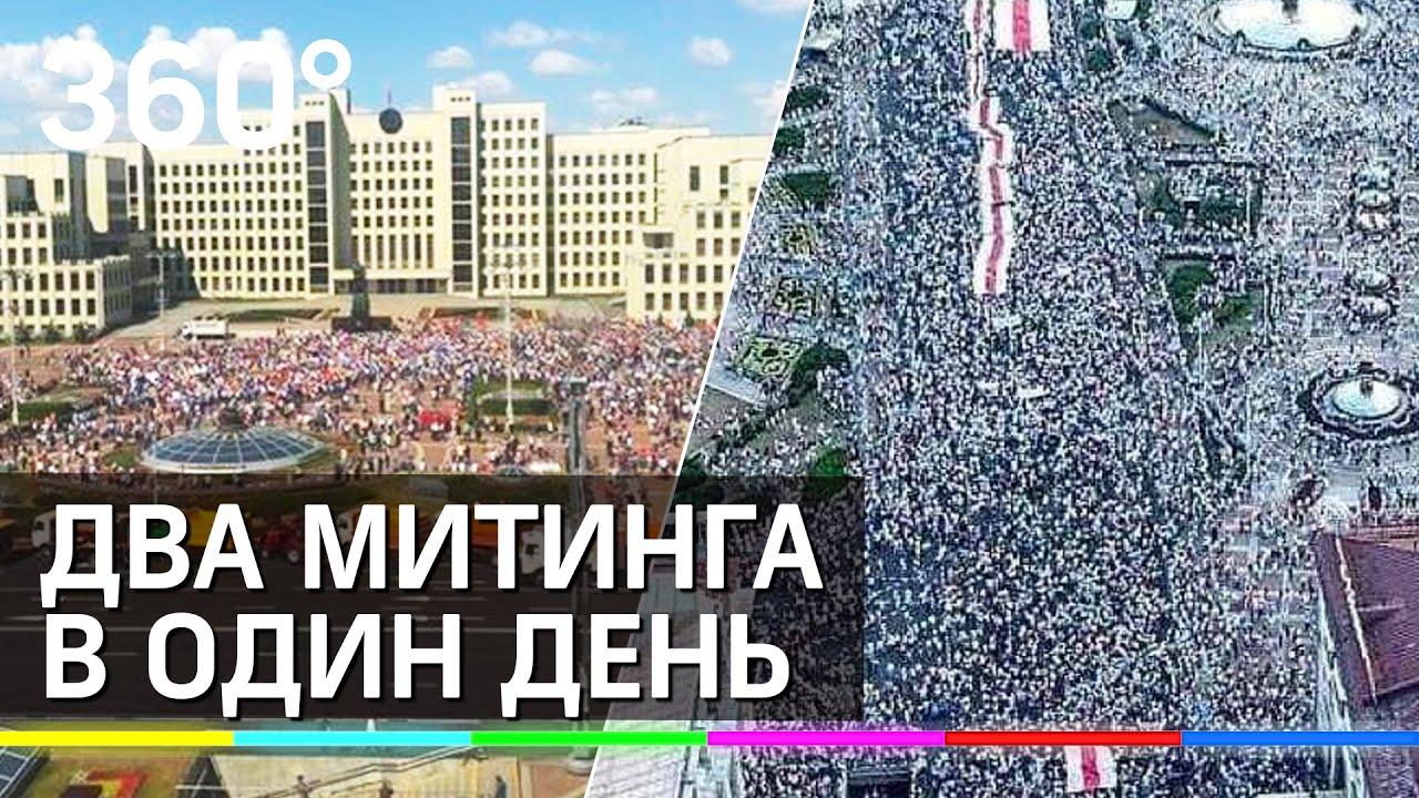 «Встаю на колени!» - Лукашенко обратился к сторонникам на митинге. Противники провели свой