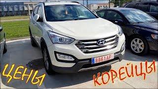 Корейские авто из Литвы цены. Август 2019.
