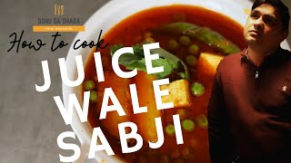 bhiwani ki famous juice wali sabji jarur dekhe /juice wale /mutter paneer  /lock down recipe