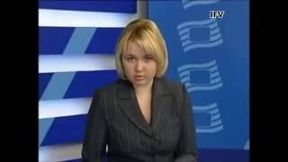 НЛО в Рязани